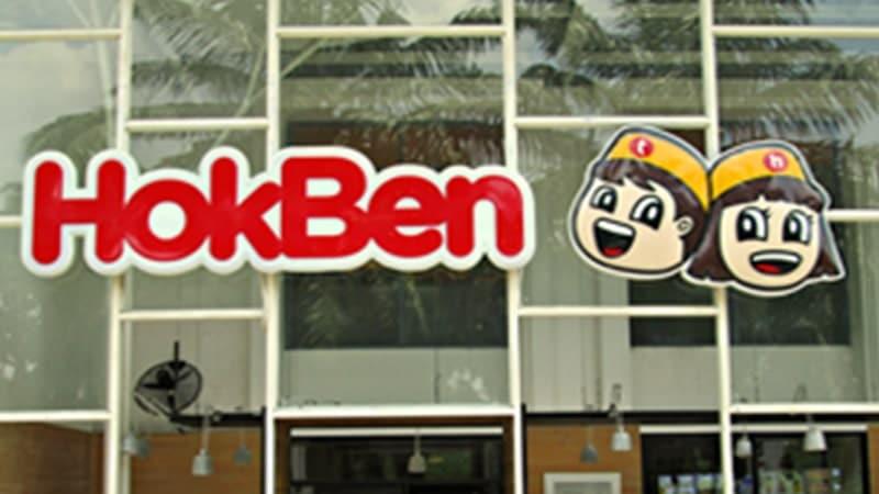 harga franchise hoka hoka bento indonesia